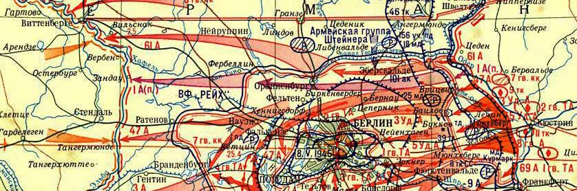 Парамонов И.Д. в составе 61А прошел Альт-Руппин - Нойруппин - Кириц - Вильснак - Виттенберге (на Эльбе)