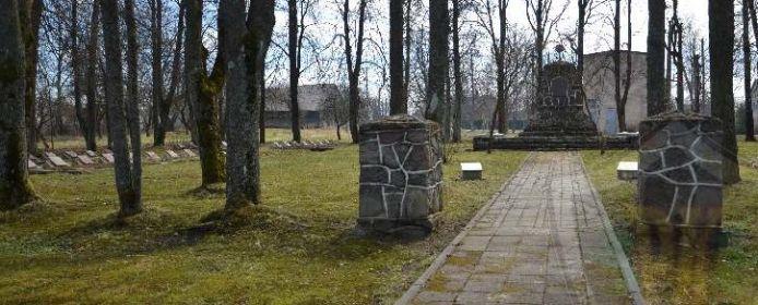 Литва. Воинское захоронение, братская могила.
