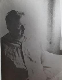 Последняя фотография 1965 год