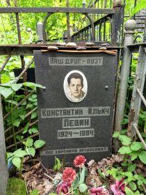 Могила на Востряковском кладбище.