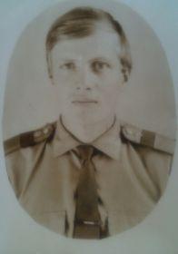 Внук - Вепрев Григорий Александрович