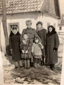 Родное село 1950