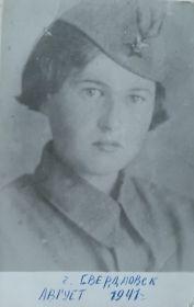 Жена Героя - Серкова Александра Ермолаевна, участник Великой Отечественной войны 1941 -1945 г.г.