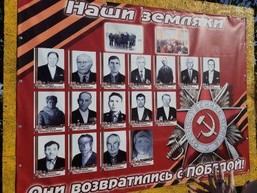 Доска почёта в селе Кузнецовка