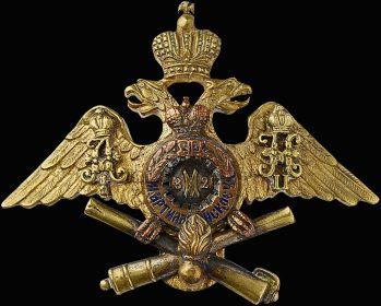 Нагрудный знак выпускника Михайловского Артиллерийского училища, которое А. П. Дальгейм окончил в 1914-м году