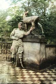 г. Вальденбург, Германия - 20.06.1945 г.