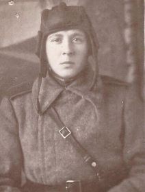 Муж Чистяков Л.А. 15.02.1944г.