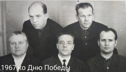 Финогенов В.М. ВМЗ ОГТ (крайний справа, вверху)