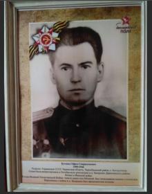 Фото и информация с онлайн-сайта Бессмертный полк к 75-летию Победы
