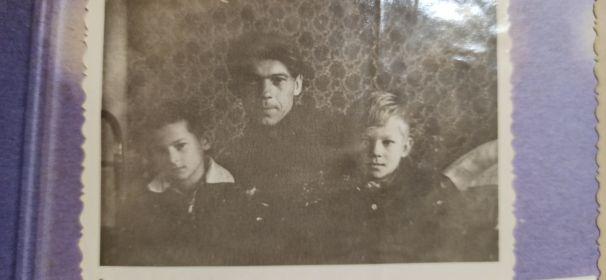 Фото с сыновьями 1958г