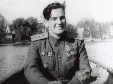 29 ноября 1945 года. Германия. Бад-Эльстер (на курорте).