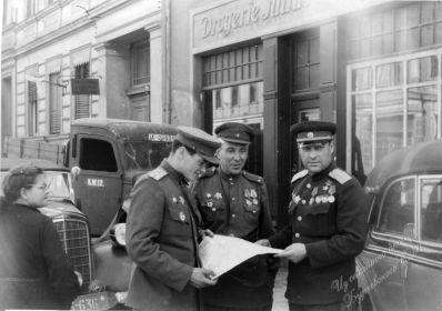 Май 1945 года. Берлин. Опякин Н.А., Шyгaeв В.М. Подпoлкoвник неизвестен.