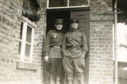 Весна 1945 года. Германия. С гвардии генерал-майором B.M. Шyгaeвым