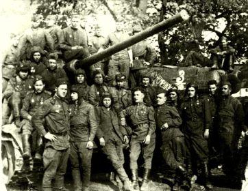 танковая рота 18 ОГМЦБ начало марта 1945г. В центре- Герой Советского Союза Косарев Владимир Алексеевич, умер от ран 7 марта.
