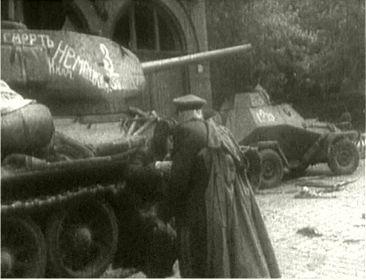 Танк Т-34-85 и бронеавтомобиль БА-64 18 ОГМЦБ