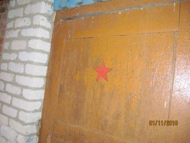 Красная звезда на входной двери в доме моего Деда-Ветерана в деревне Алексеевка