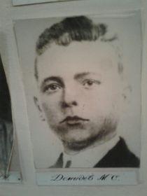 Брат Демидов Михаил Сергеевич