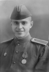 1944г.