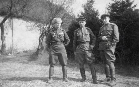 Справа- Спиридонов Н.В., Тиньков Н.С., Коц Д.П. 01 апреля 1945г.