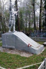 Памятник пропавшим без вести солдатам, установленный в городе Буе на старом кладбище