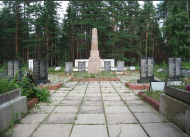 Мемориал «Новая Малукса» Ленинградской области, где перезахоронен Кондраков Александр Петрович
