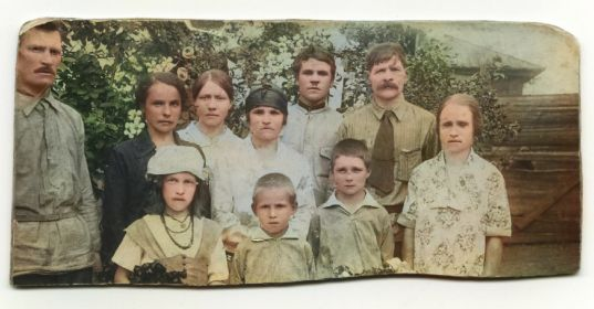 АЛЕКСАНДРОВ Георгий Федорович до ВОВ в Казахстане со своими родственниками
