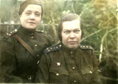 С командиром госпитального взвода 436 ОМСБ Кидановой Марией Федоровной, 1944г.