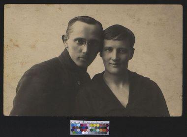 Отец и Мать 1919г