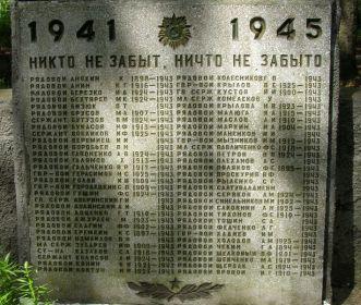 братская могила в г. Остер, Черниговского р-на Украина