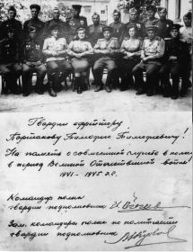 Награда от ком полка. Совместное фото