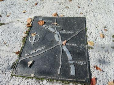 Мемориал Советским Воинам - Героям! с. Букань.