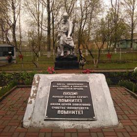 Скульптурный памятник и памятная доска на Захоронении 3100 Советских Воинов - Героев в 1943г., с. Букань.