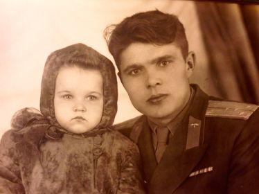 Юрин Иван Николаевич с дочкой Мариной Ивановной