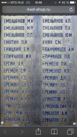 фото мемориала в п. Мга
