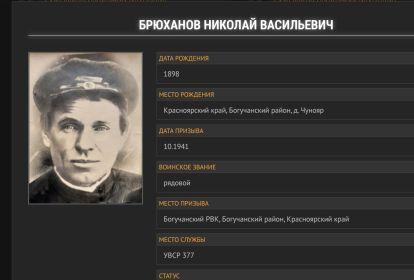Единая база фронтовиков Красноярского края