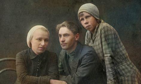 с мужем Кудряшовым Александром Акимовичем