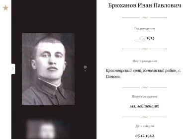 Проект Дорога памяти у главного Храма Вооруженных Сил России