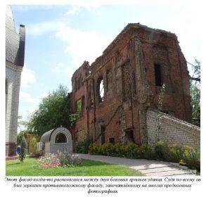 Руины Центральной лаборатории. Памятник Сталинградской битвы.