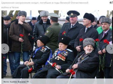 Чеченская республика. Наурский район
