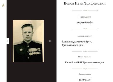 Проект Дорога памяти у главного Храма Вооруженных сил