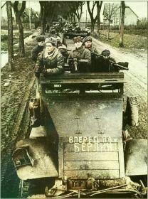 Бронетранспортеры отдельной разведроты, март 1945г.