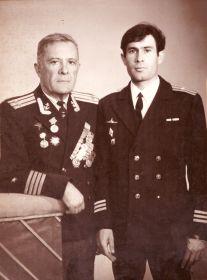 Капитан 2-го ранга Лазаренко Виктор Кириллович и капитан 3-го ранга Лазаренко Игорь Викторович