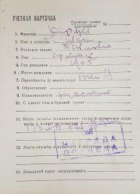 """УК на медаль""""За отвагу"""""""
