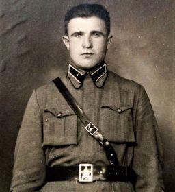 Русак Александр