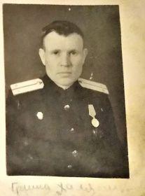Григорий Халя.......