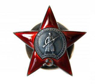 Орден Красной Звезды- форсирование реки Неман