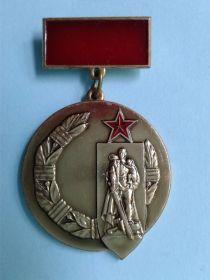Почетный знак Советского Комитета Ветеранов войны