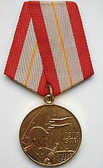 60 лет Вооружённых сил СССР.