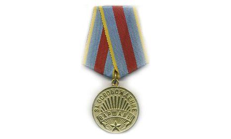 """Медаль """"За освобождение Польши"""""""