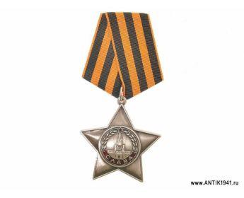 Орден Славы III cтепени